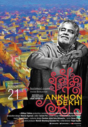 Ankhon Dekhi by Rajat Kapoor